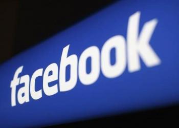 Facebook Accused Of Hiring PR Firm To Discredit George Soros